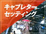 bnr_service_02